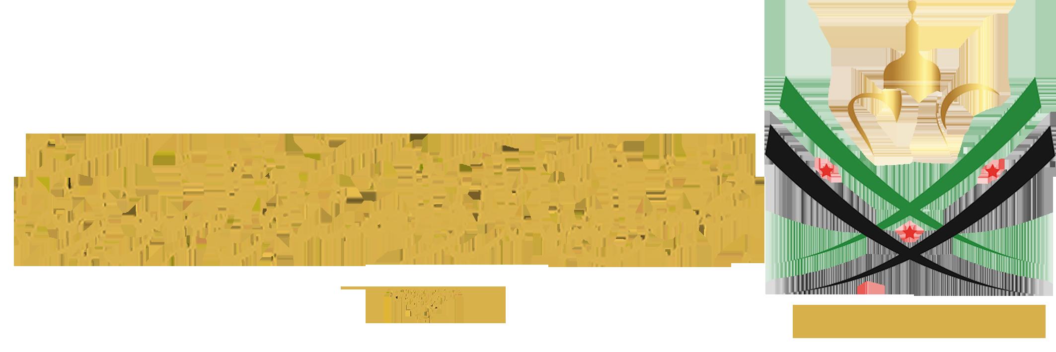 مجلس القبائل والعشائر السورية